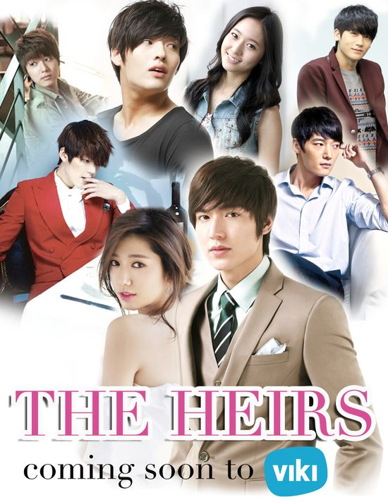 Lee Min Ho's 'Heirs' Coming to Viki!  Follow the channel to know when new episodes are added