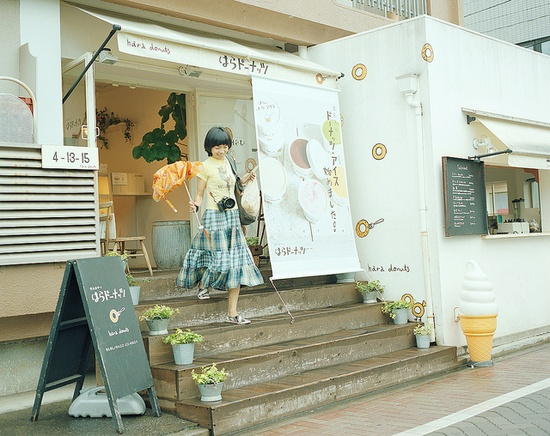 Hara Donuts #shop #window #steps #awning #display #front #store