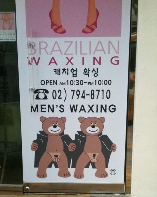 They even do Brazilian waxing for men. Funny advertising I love the picture.