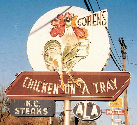 Cohen's Chicken on a Tray ~ Retro Neon Sign