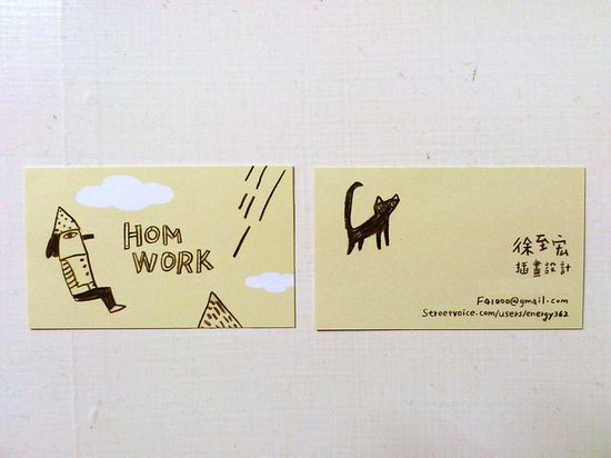 Business card design by Hom???.