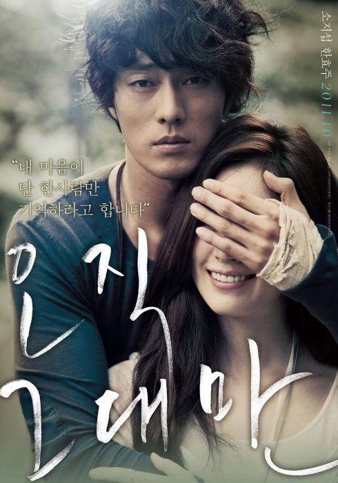 MOVIE poster, Always, starring so ji sub and han hyo joo