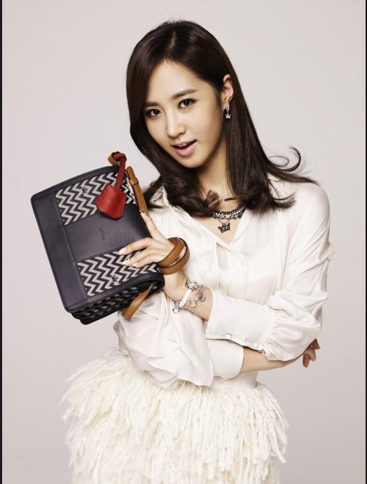 snsd yuri #kpop star fashion # korea fashion # korean fashion