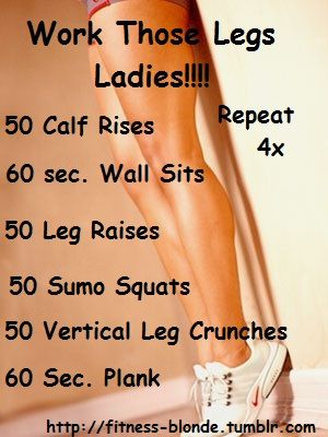 A Nice leg Workout Before Shower and Bed!