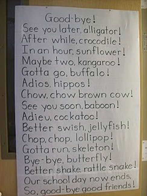 See you later, Alligator... move out bulletin board