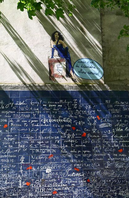 "Montmartre wall - Le mur des je t'aime, Le square Jehan Rictus, Montmartre, Paris.  This wall has ""I love you"" written in 311 languages."