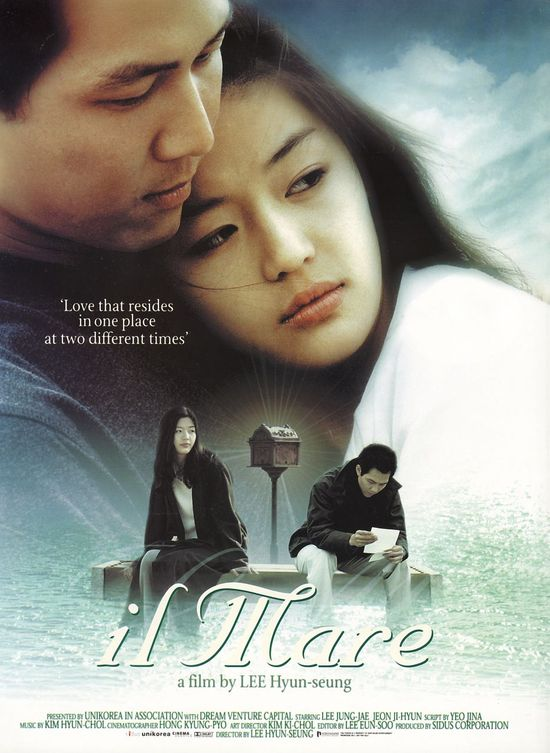Il Mare - Lee Jung Jae, Gianna Jun