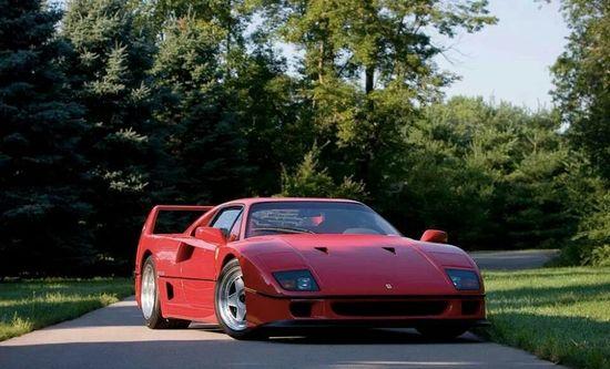 Dream car F40