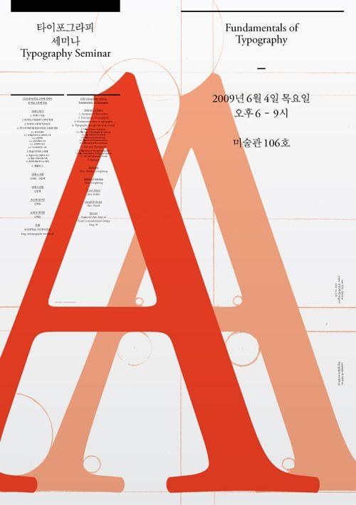 Typography Seminar