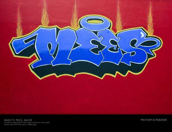 2009 Graffiti by Maitham