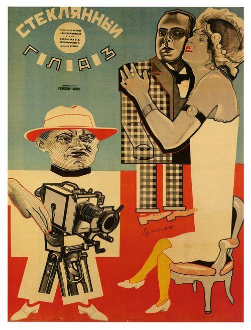 Steklanny Glaz (The Glass Eye)Nikolai Prusakov, 1928.(by paul.malon)
