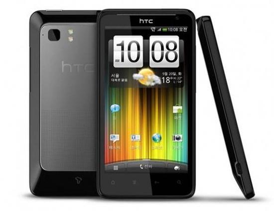 My new phone....