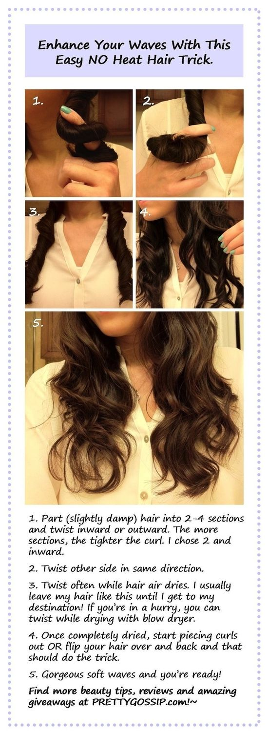 If you don't have time to heat-style your hair, these waves are for you.