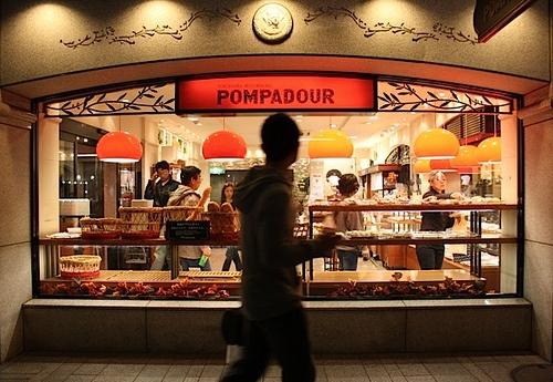 French bakery in Yokohama
