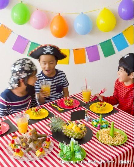 pirate party idea