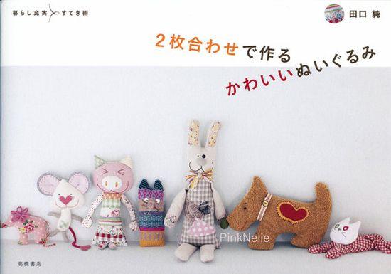 Cute Handmade Stuffed Animals Japanese Doll Craft Pattern Book. , via Etsy.