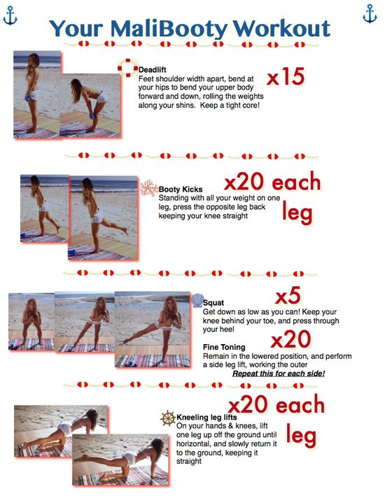 Your MaliBooty workout! Tightens and Tones the booty & the backs of the legs :)