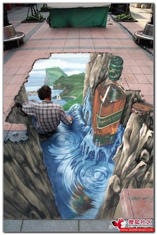 3D Street Art - for Johnny Walker