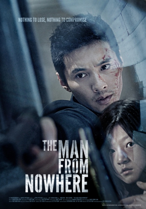 The Man From Nowhere Ajusshi - Korean Film star: Won Bin