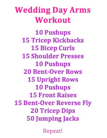 How about any day workout!!