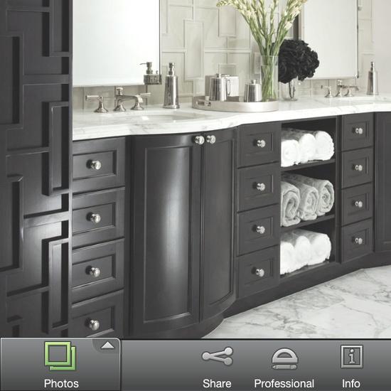 Bathroom design/ towel storage under sink