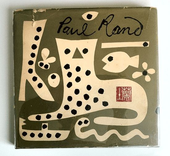Paul Rand #book covering #cover book #book cover #3d book cover