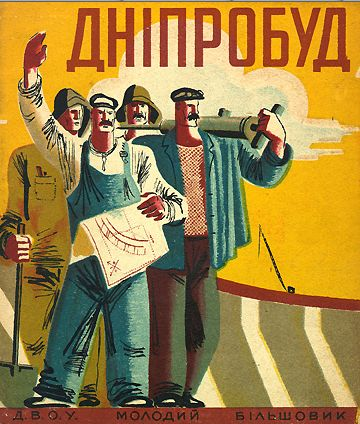 Ukrainian book cover, 1932.