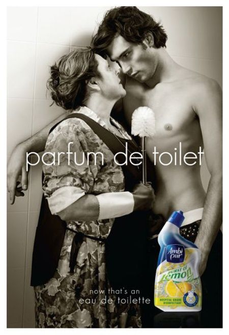 funny #interesting ads #commercial ads #funny commercial ads