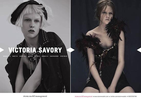 Victoria Savory