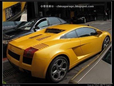 Nice nice cars pic - nice cars.