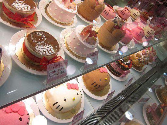 cute cakes.
