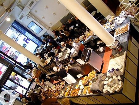 City Bakery NYC