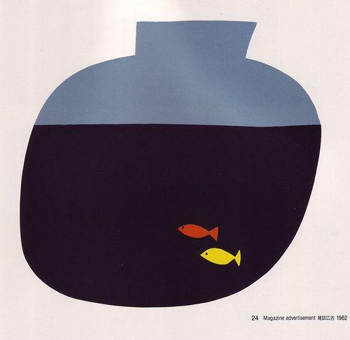 ?   Paul Rand, Magazine illustrataion, 1962