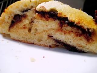 Nutella Challah Bread