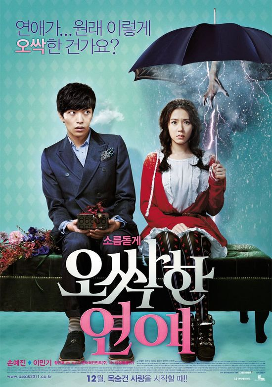 Chilling Romance (2011) Ever since she was young, Yuri (Son Ye-jin), has had the unnatural ability to see ghosts, and when they do appear, usually when she has company, unexpected things occur to the people around her. Yuri chooses to isolate herself from the outside world but is approached by a street magician named Jo-goo (Lee Min-ki), who offers her a job in his show.