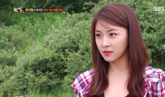 secret garden ha ji won, korean star