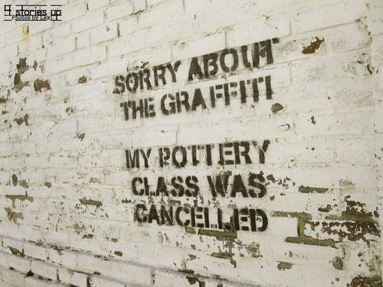 cancelled. Street art 000