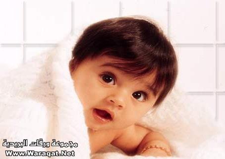 beautiful arab baby