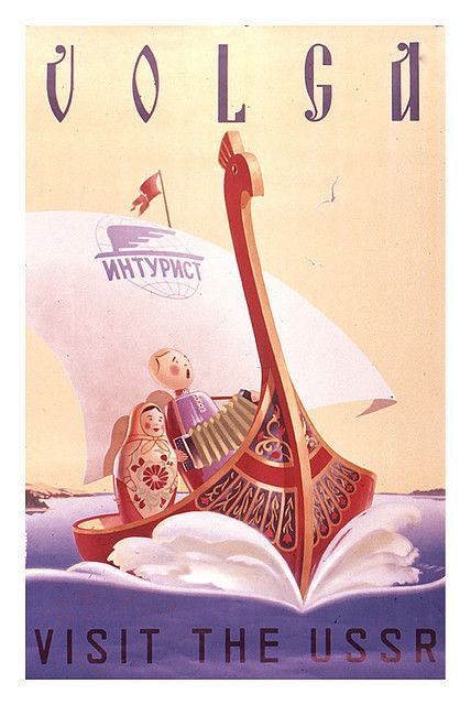 Visit the USSR #vintage #travel #poster