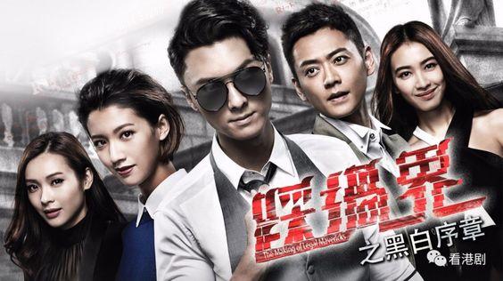 buoc qua ranh gioi - The Unlawful Justice Squad - Legal Mavericks (2017)