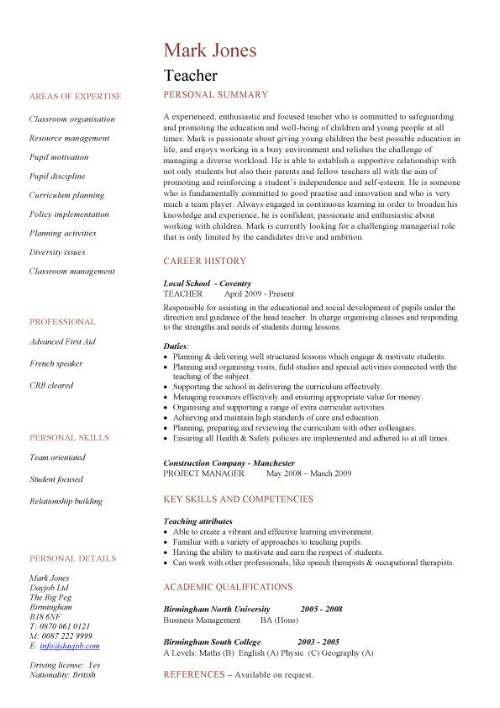 resume for teachers australia