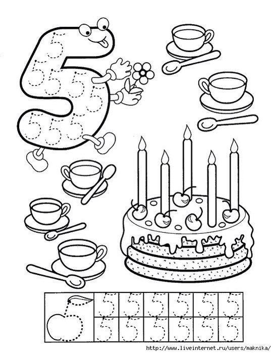 Раскраска онлайн бесплатно для детей 5 лет