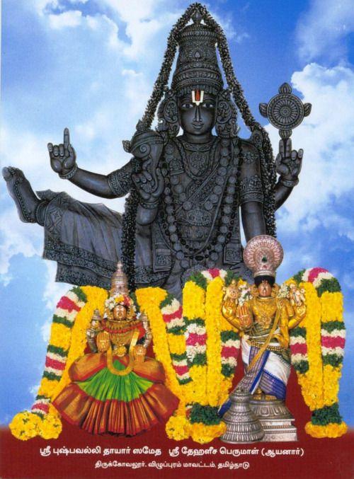 Karnataka Bulldozers Theme Song Mp3