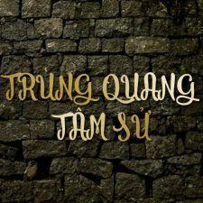 Trùng Quang Tâm Sử -