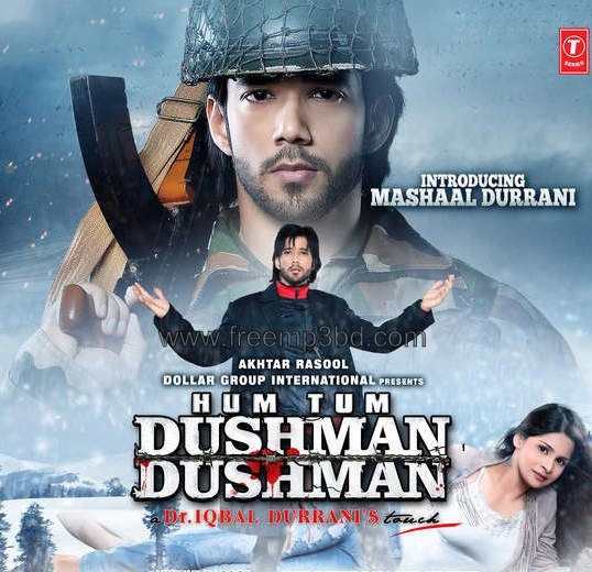 Indian Songs, Download Bollywood Songs, Latest Mp3 Songs