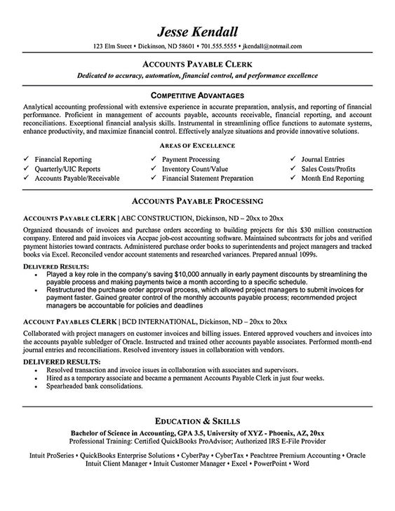 account payable resume
