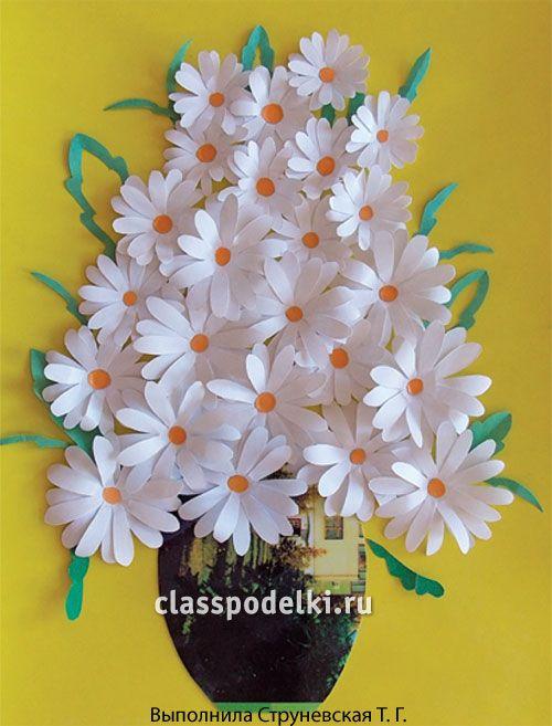 Поделка акция белый цветок своими руками