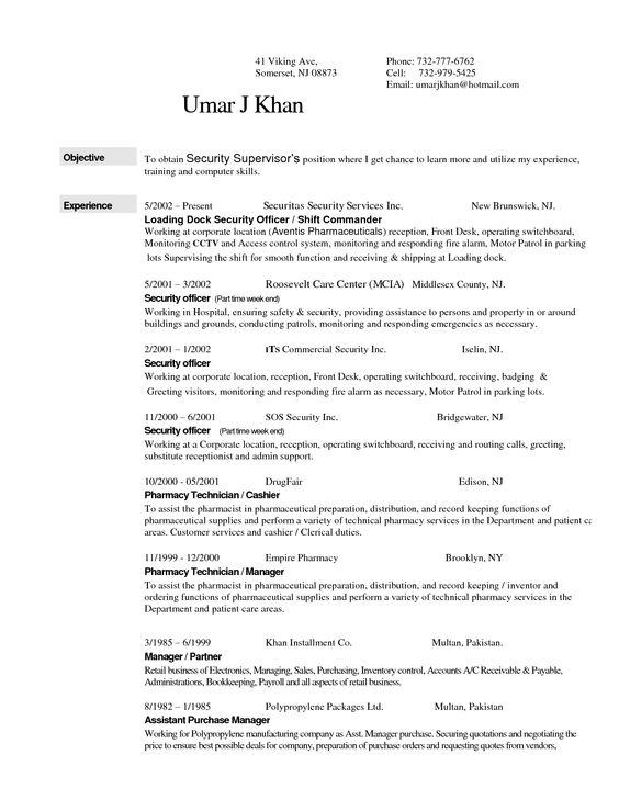 Entry Level Security Guard Resume Sample With Fascinating Security