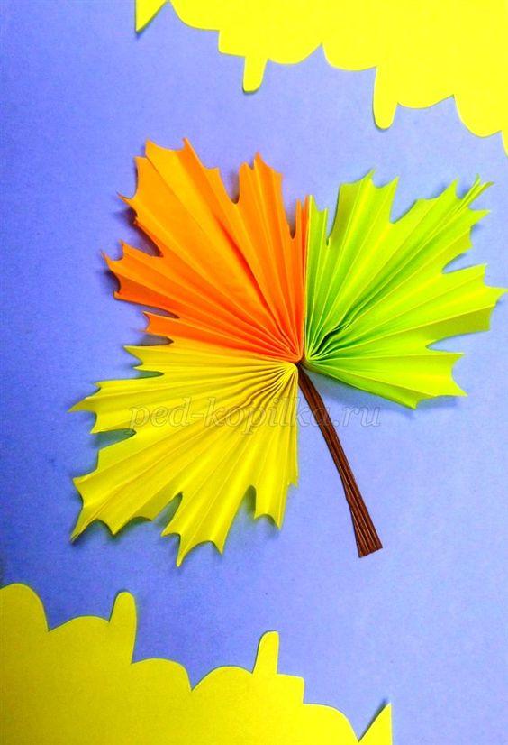 Поделка из цветной бумаги 2