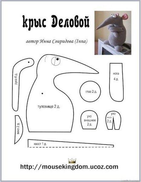 книгина продажу вязание и др